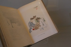 Page from Korean Sketches, compiled by James S. Gale