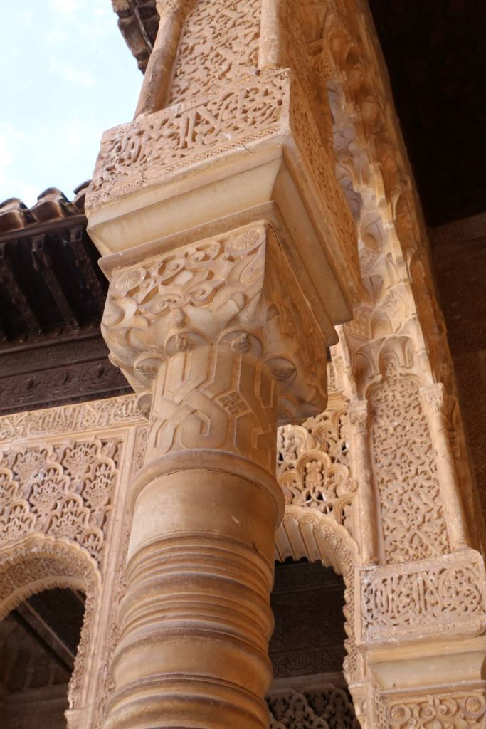 Detail on one of the columns in the Nasrid Palace