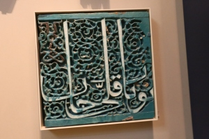 This piece is from the Tomb of Buyanquli Khan, a Muslim descendent of Genghis Khan. The technique on this tile dates it to 1350-1400.