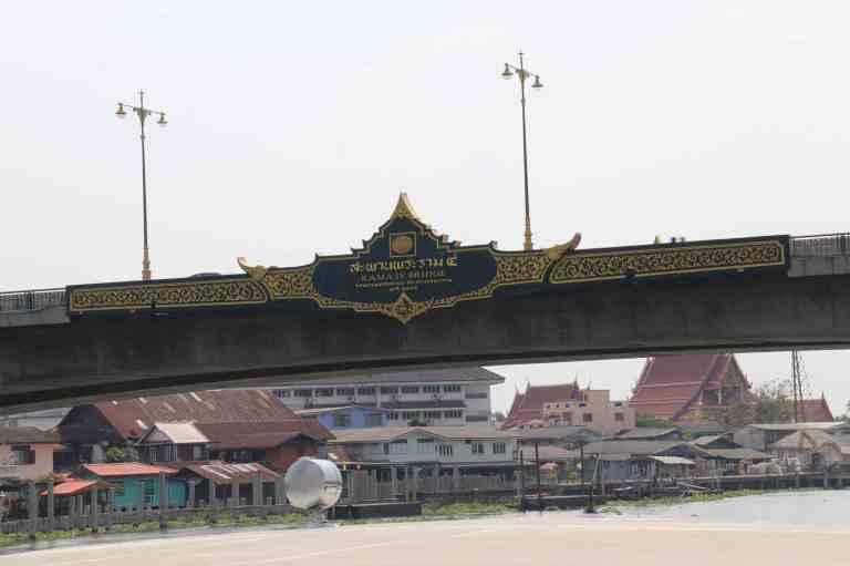 AyutthayaCruise5