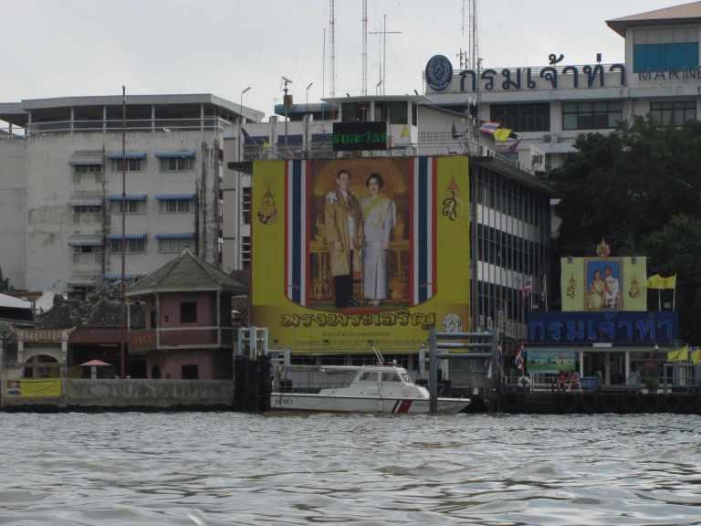 BangkokIntro1