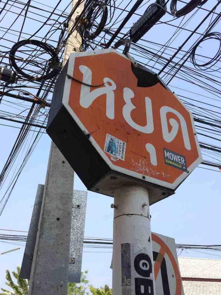 ChiangMai27