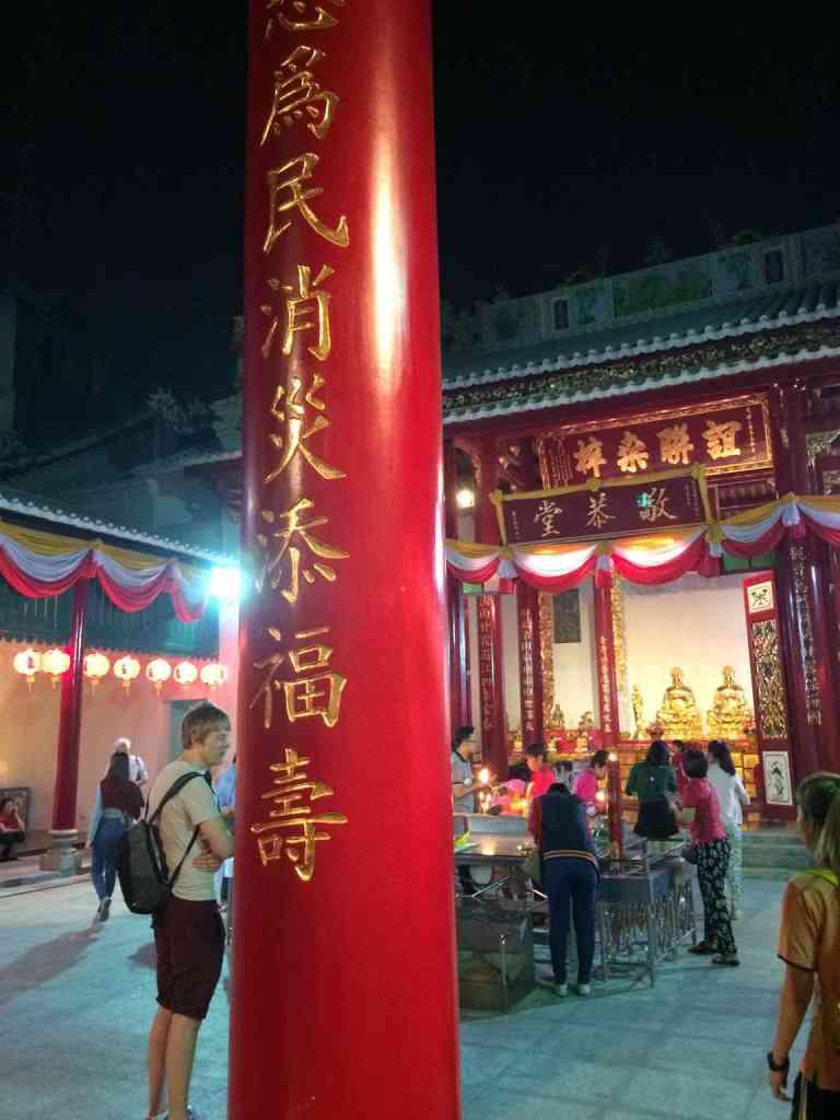 Chinatown30