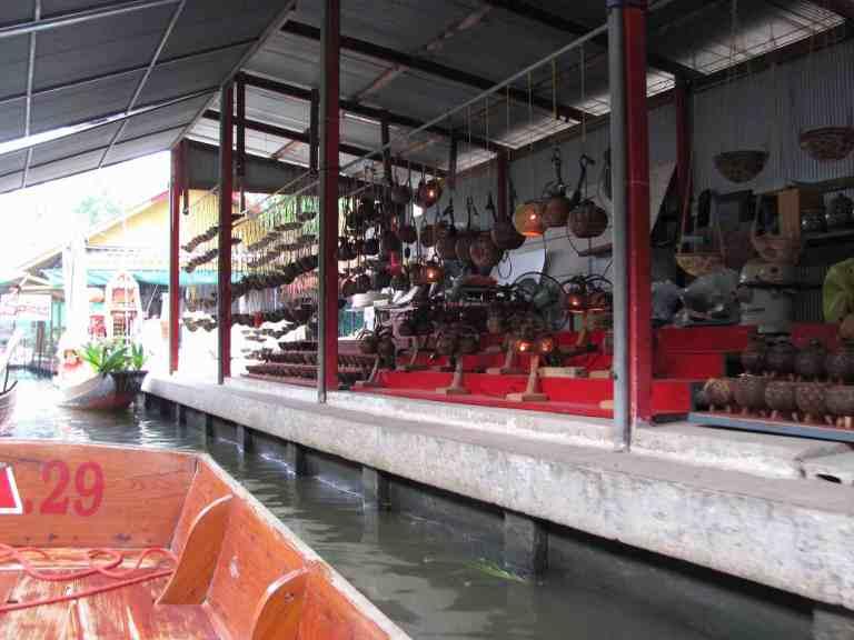PaddleBoat1