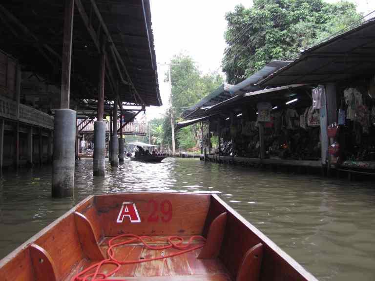 PaddleBoat15