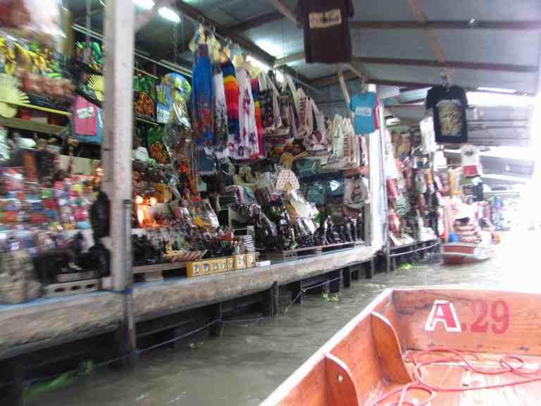 PaddleBoat9