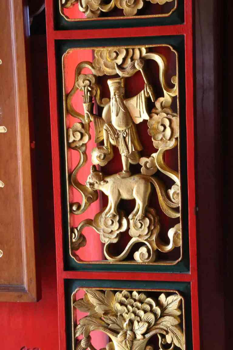 SummerPalace26