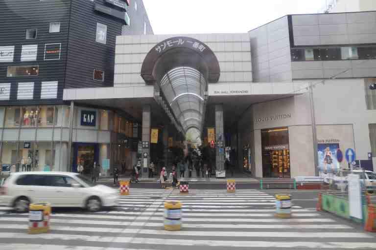 SendaiCity9