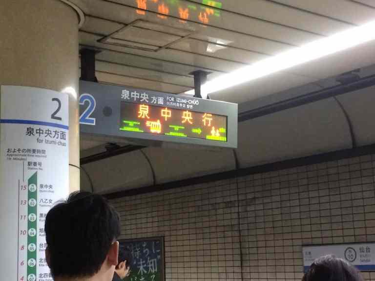 SendaiFood3