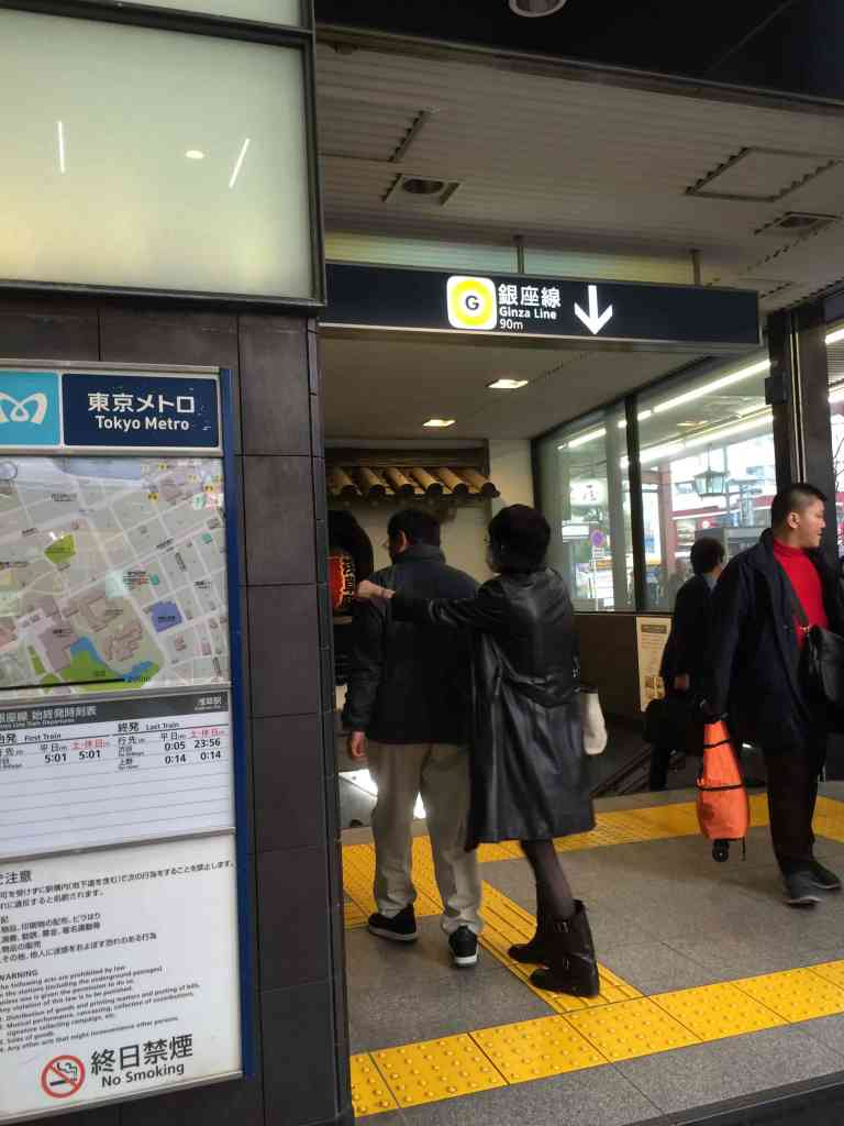 TokyoGinza23
