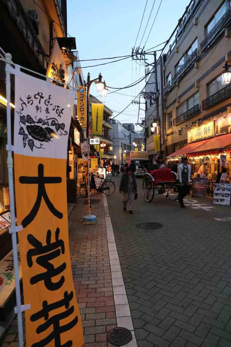 TokyoGinza5