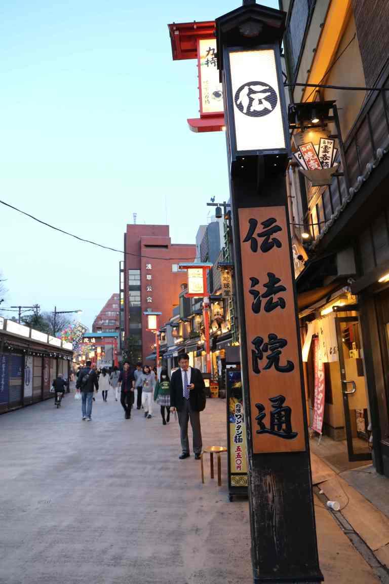 TokyoGinza6