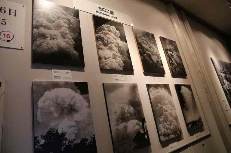 AtomicMuseum10