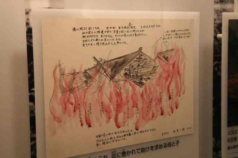 AtomicMuseum12