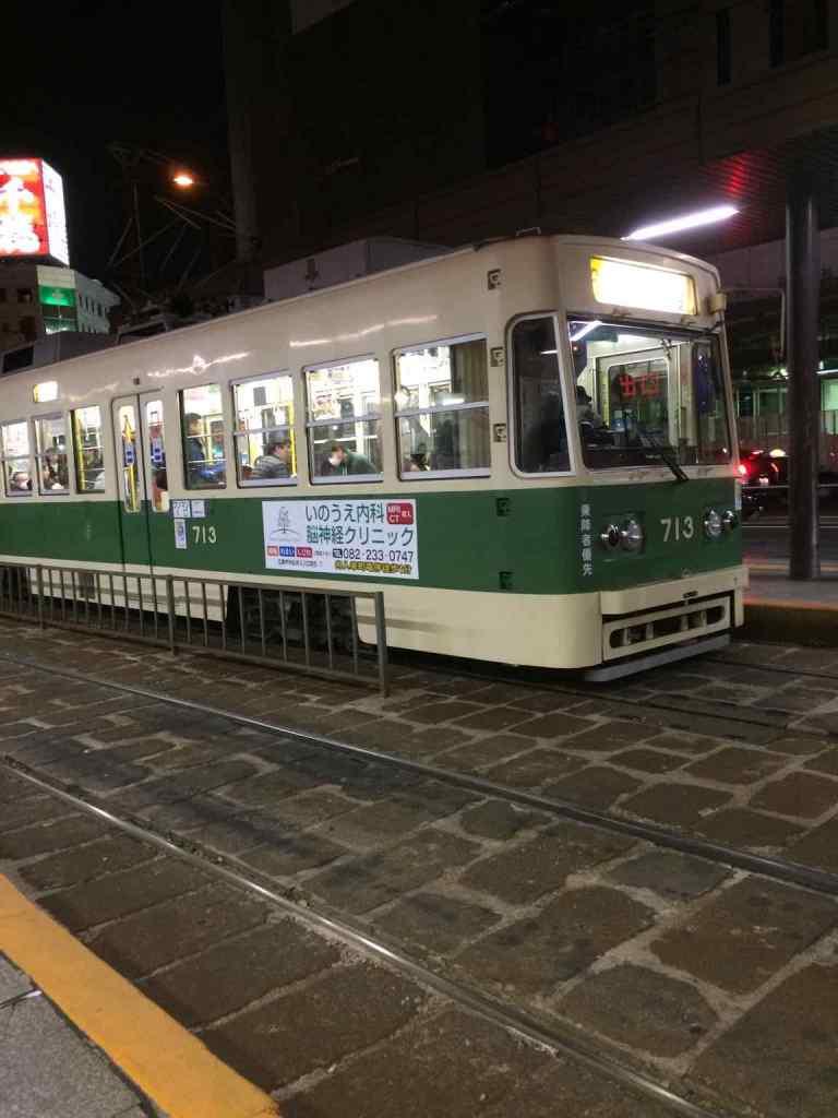 HiroshimaCity3