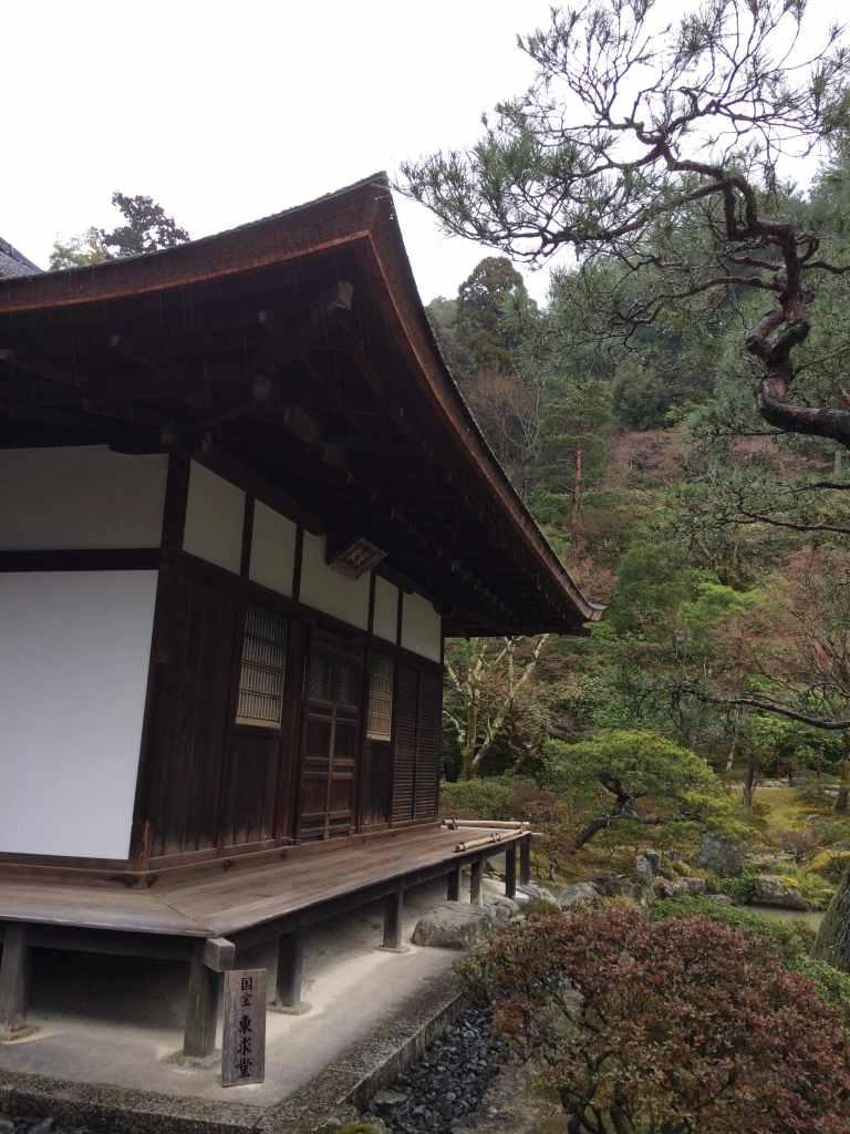 KyotoGinkakuji14