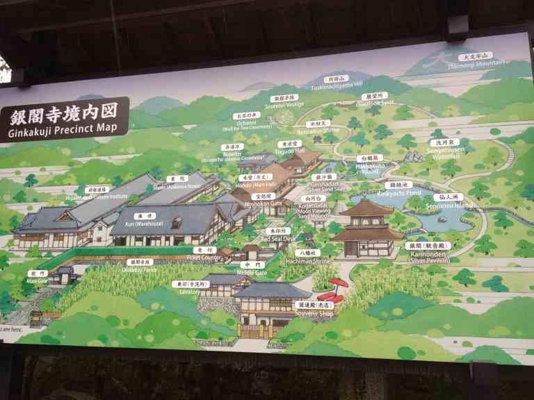 KyotoGinkakuji17