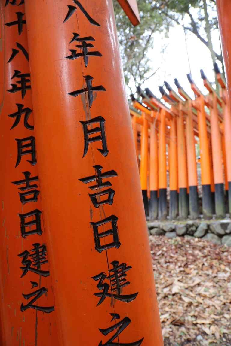 KyotoInari11