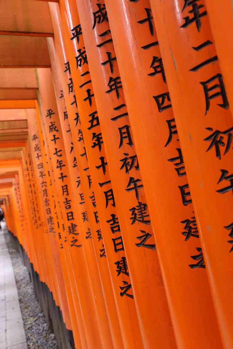 KyotoInari12