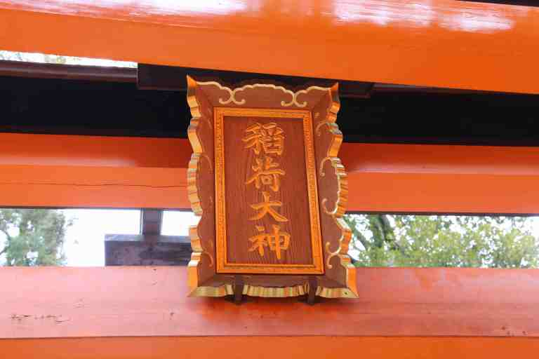 KyotoInari22