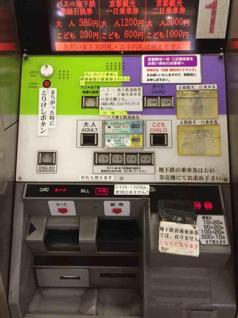 KyotoStation10