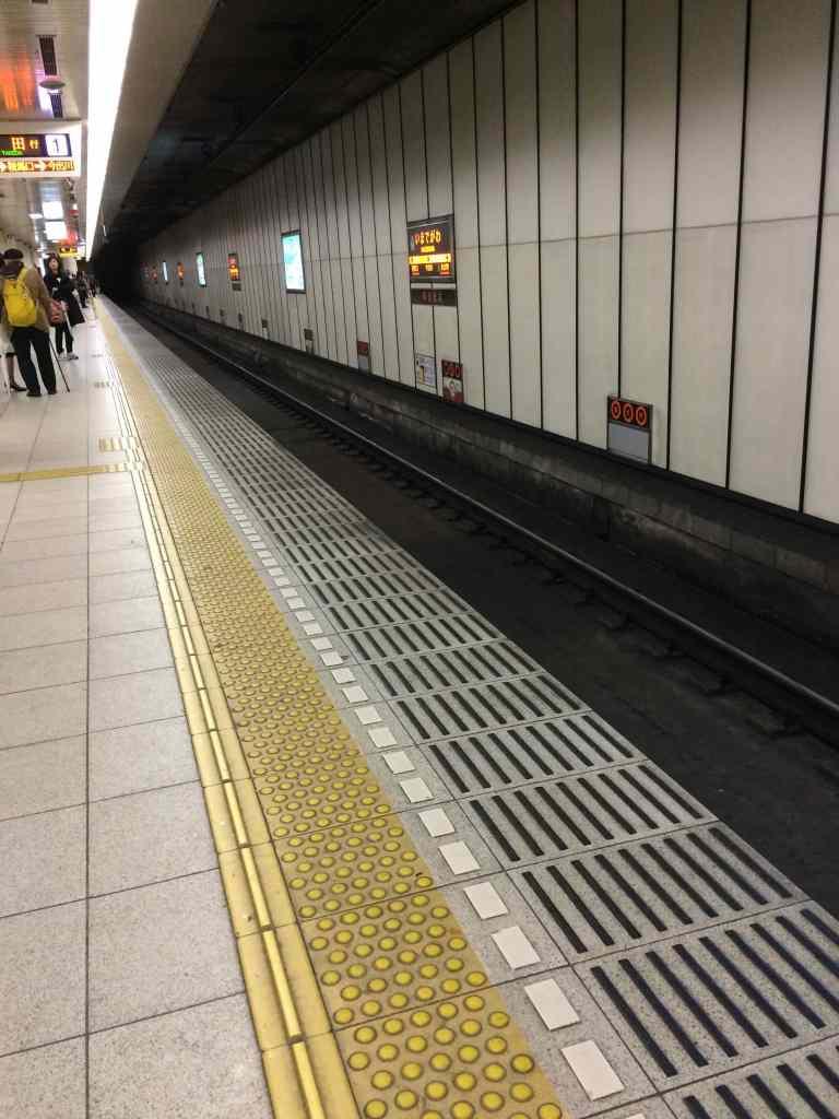 KyotoStation9