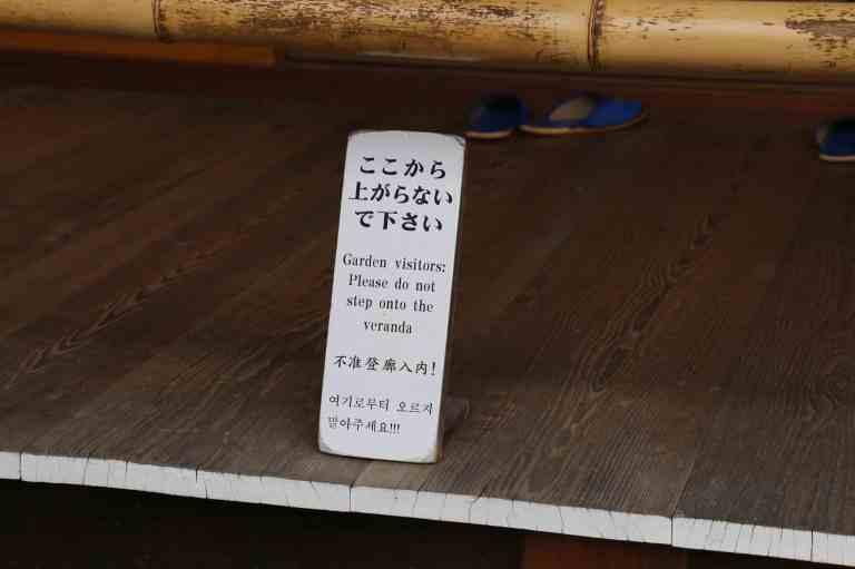 Tenryuji19
